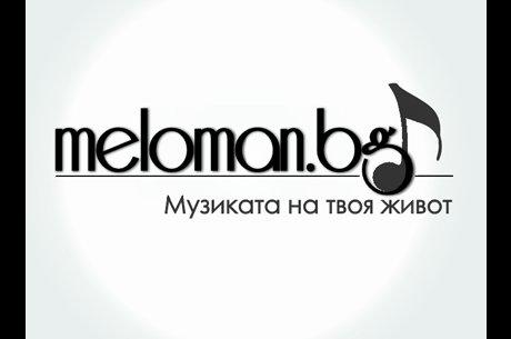 Меломан.БГ