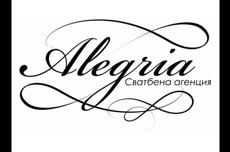 Сватбена aгенция Алегрия